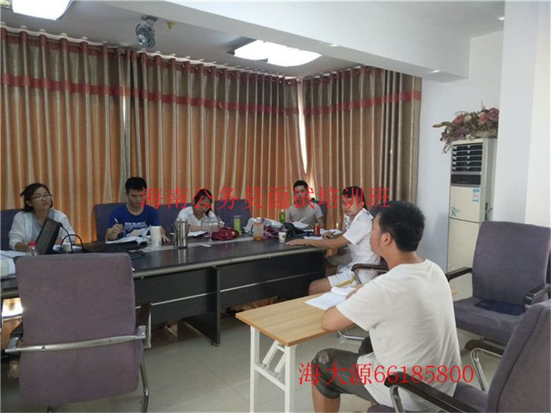 海南公務員公安系統面試模擬培訓