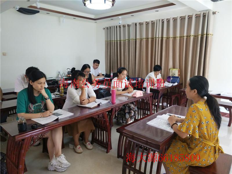 海南公務員法院系統面試培訓