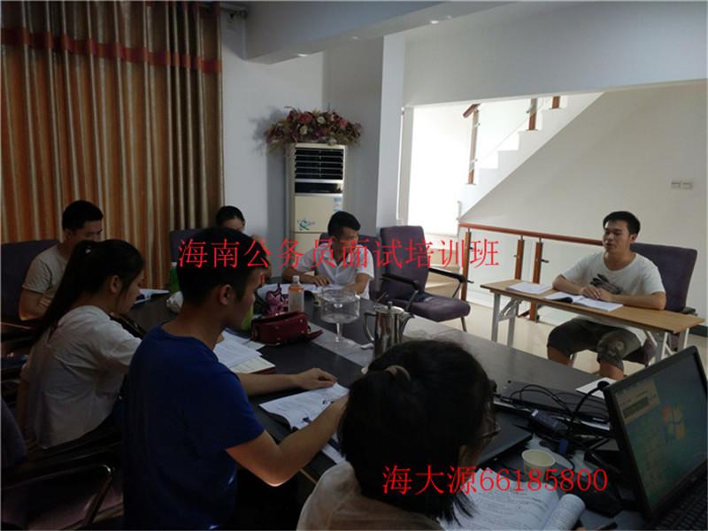 海南公务员检察院系统面试模拟培训